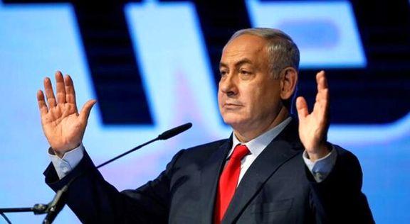 نتانیاهو: عرب ها در برابر اسرائیل تغییر عقیده داده اند