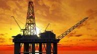 افزایش قیمت گاز طبیعی عاملی برای تضعیف رقابتپذیری اتحادیه اروپا در سطح بینالملل