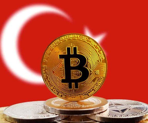 ناظر مالی ترکیه حسابهای بانکی وبیتکوین را مسدود کرد/ دستگیری کارکنان  دومین بورس ارز دیجیتال در ترکیه