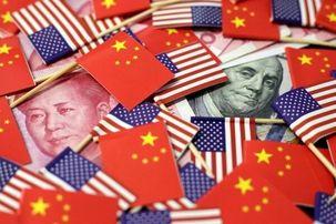 تشدید جنگ تجاری میان پکن و واشنگتن/ تعرفه جدید چین  بر بیش از پنج هزار مورد از کالاهای وارداتی از آمریکا