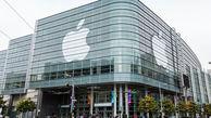 اتحادیه اروپا، اپل را به اندازه ۱۰ درصد درآمد جهانی این شرکت جریمه میکند