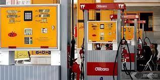 متوقف شدن واردات بنزین از ماه دیگر