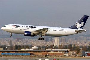 جزئیات  شرایط اضطراری برای پرواز تهران - استانبول