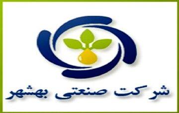 رشد ١٢۶ درصدی سود «غبهشهر» در ٣ ماهه اول سال مالی