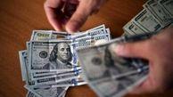 ترامپ درخواست ارزانی دلار را کرد اما دلار افزایش یافت