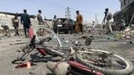 کشته شدن 23 نفر در یک انفجار تروریستی در افغانستان