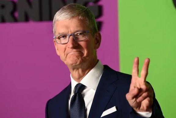 اپل بخش هایی از کار خود را به صورت کامل دورکار اعلام کرد