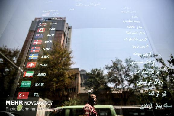 صرافی های بانکی قیمت ارز خود را امروز افزایش دادند