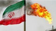 آمریکا یک شرکت چینی را به بهانه انتقال نفت ایران تحریم کرد