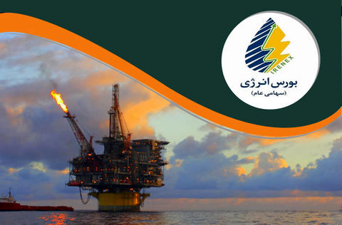 بورس انرژی میزبان عرضه انواع فراوردههای نفتی و هیدروکربوری