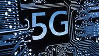 فناوری 5G شبب کاهش شکاف دیجیتالی بین شهرها میشود