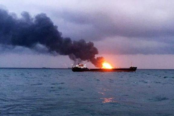 سازمان ملل از ایران خواست در حادثه کشتی ساویز خویشتنداری کند