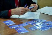 نقش کارتهای بازرگانی در بازنگشتن ارز حاصل از صادرات چیست؟