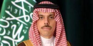وزیر خارجه عربستان اخراج شد