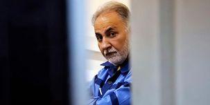 محمدعلی نجفی به قتل عمد محکوم شد