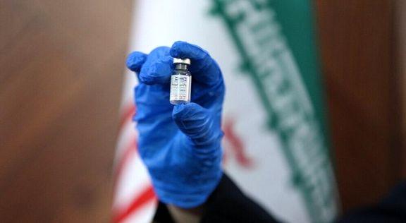 تست انسانی واکسن «رازی کوو پارس» نیمه اول فروردین به پایان میرسد