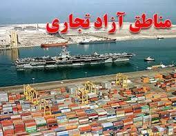 منطقه آزاد تجاری ایران و پاکستان بازگشایی شد