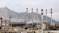 واکنش شرکت پالایشگاه نفت اصفهان به بازداشت 3 نفر از مدیران سابق وزارت بهداشت