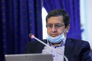 رئیس کل بانک مرکزی ایران خواستار پاسخگویی صندوق بینالمللی پول به درخواست ایران شد