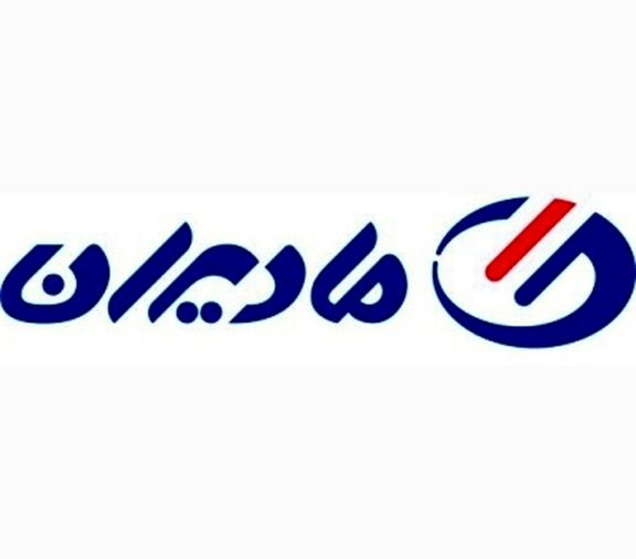 با افزایش سرمایه 494 درصدی «مادیرا» موافقت شد