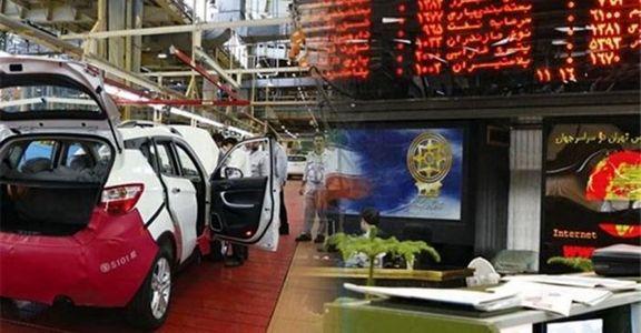 عرضه خودرو در بورس فردا در کمیسیون صنایع و معادن مجلس بررسی میشود