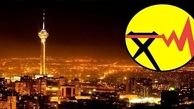 جداول خاموشیهای ۳ روز آینده در تهران منتشر شد