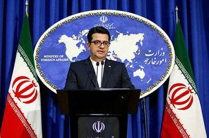 واکنش تند وزارت خارجه به حمایت پمپئو از آشوبگران