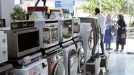 افزایش 10درصدی قیمت لوازم خانگی تکذیب شد