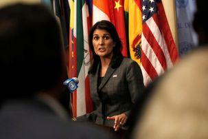 نگرانی دیپلمات های آمریکایی از تبعات حضور ایران در نشست شورای امنیت