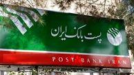 «وپست» بالاترین تراز درآمدی 14 ماه گذشته را در اردیبهشت ثبت کرد