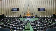 بررسی لایحه بودجه 1400 از فردا در صحن علنی مجلس آغاز میشود