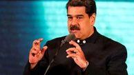مادورو: ونزوئلا  هرگز تسلیم آمریکا نمی شود