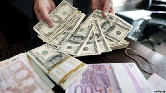 قیمت ارز در ۱۵ آذر ماه