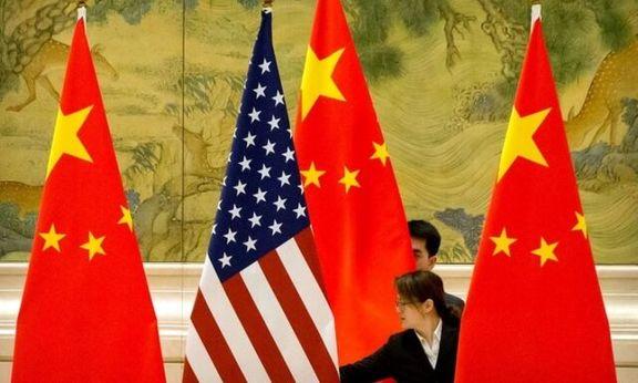 چین به آمریکا هشدار جدی درباره تحریم ها داد