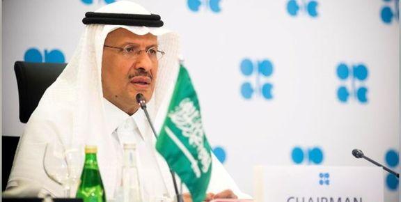 عربستان: باید تمدید کاهش تولید نفت را منعطف تر نسبت به بازار تصویب کنیم