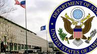 عدم پاسخگویی وزارت خارجه آمریکا به درخواست کنگره برای ارائه توضیح درباره گزارش علیه ایران