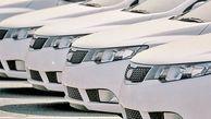 وزارت صمت دلیل واریز 50 درصدی پول خودروهای ثبت نامی و پیش فروش شده را اعلام کرد