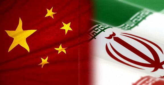 چین از ایران نفت وارد می کند