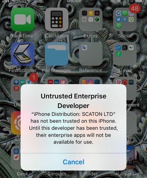 اپلیکیشن های ایرانی دوباره توسط اپل غیرفعال شدند