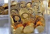 آخرین قیمت سکه و طلا در 27 بهمن/ هر گرم طلای 18 عیار528،900 تومان