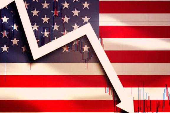 سقوط سنگین ۱۹.۲ درصدی اقتصاد آمریکا