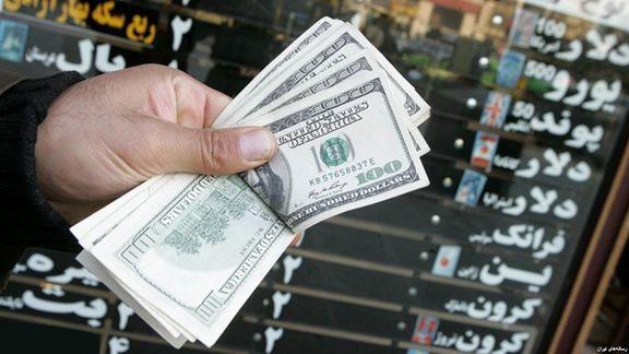 چرا بازار ارز جذابیت خود را برای سرمایه گذاری از دست داد؟