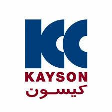 کیسون به ازای هر سهم ۱۵۲ ریال سود ساخت
