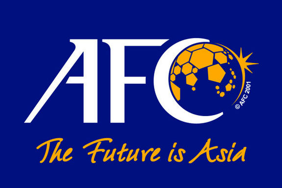 جریمه ۳ هزار دلاری  ایران از سوی  AFC