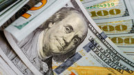 نرخ تسعیر ارز  دلار 15900 یورو 19000
