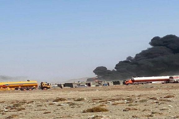 آتش سوزی در مرز مشترک افغانستان و خراسان جنوبی خبر
