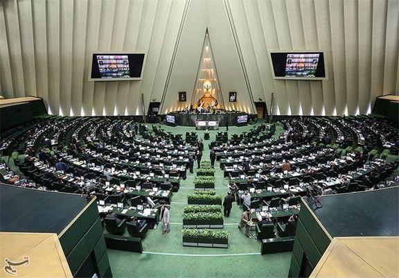 جلسه علنی مجلس با بررسیایرادات شورای نگهبان درباره  لایحه CFT