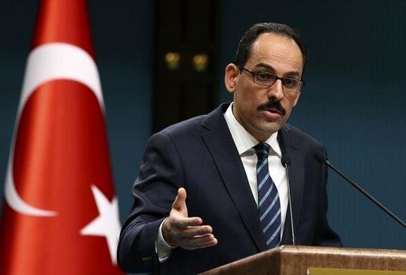 ترکیه: نمی خواهیم درباره لیبی با کشور دیگری به تنش بخوریم