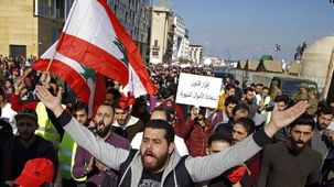 تلاش معترضان لبنانی برای  ورود به کاخ ریاست جمهوری
