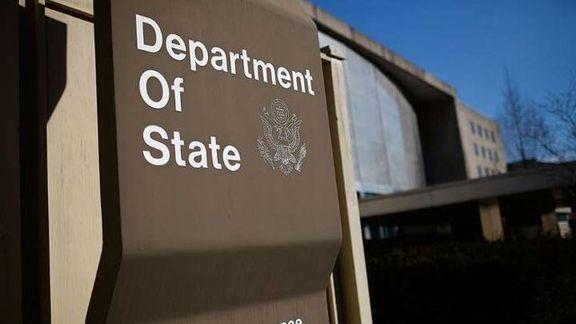 آمریکا: هیچ تصمیمی مبنی بر اعمال تحریم علیه عراق نگرفته ایم